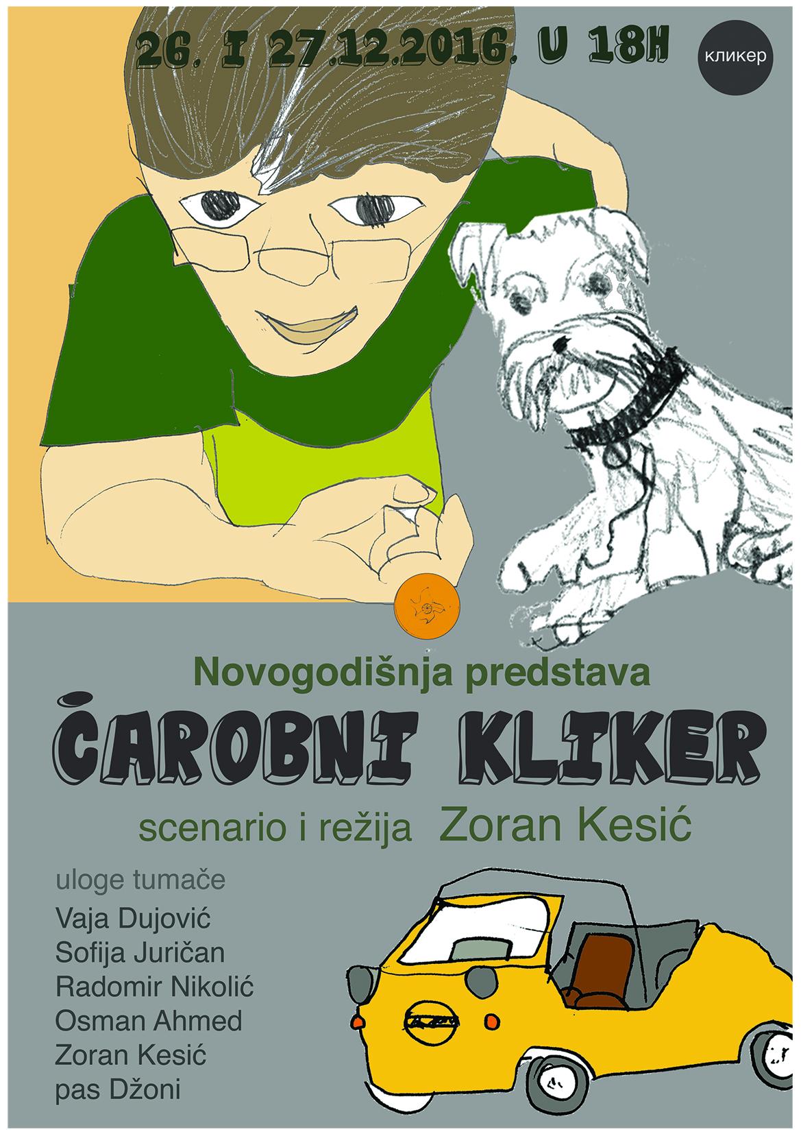 poster-sajt